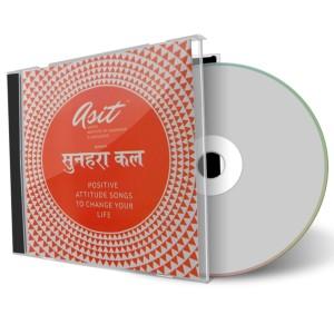 Sunhera Kal Asit Ghosh Front